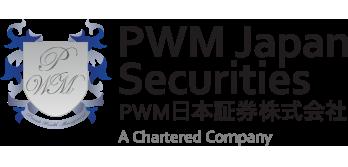 PWM日本証券株式会社|IFAビジネスならPWM日本証券